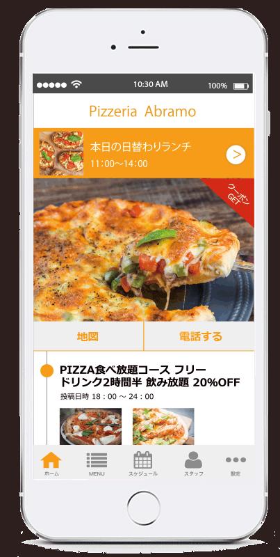 app-me image