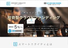 AIP証券LPサイト